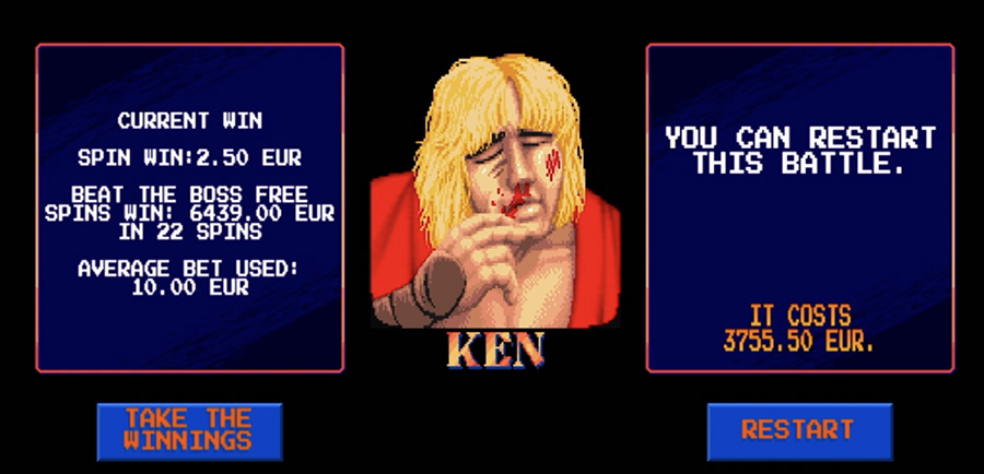 Street Fighter 2 Slot Gamble Feature